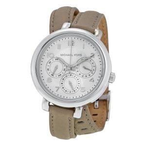 Michael Kors dámské hodinky  MK2403